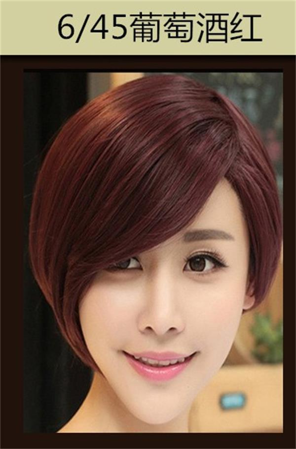 Professional Permanent Hair Color Cream Hair Dye Non-toxic DIY Hair Wax Mud Dye Cream Blue Green Purple Tintes Para Cabello