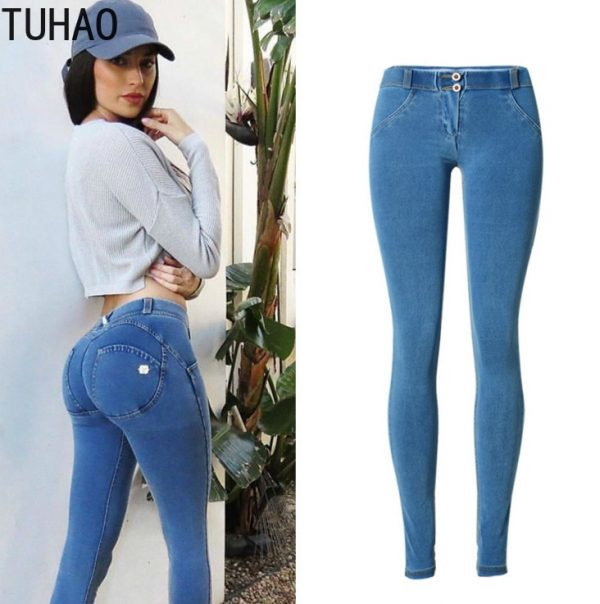 Peach Hip Pull Up Denim Pants Stretch ComforTble Low Waist Fitness Up Long Trousers Fashion Streetwear Woman Jeans TD231